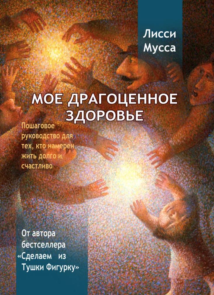 Snimok_ekrana_2020-03-12_v_10