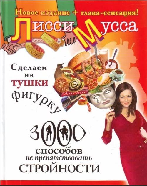 Snimok_ekrana_2020-03-12_v_8