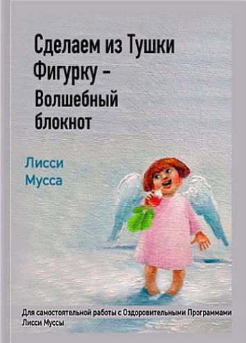Snimok_ekrana_2020-09-21_v_12